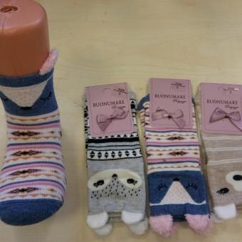 Çocuk Kulak Desenli Soket Çorap