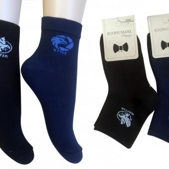 Hunter style desen erkek çocuk pamuk çorap