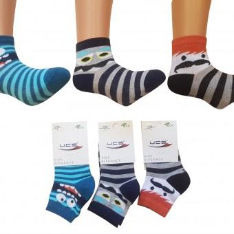 Farklı suratlar desen çocuk pamuklu çorap