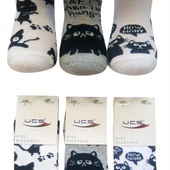Konuşan kedi desen çocuk pamuk çorap